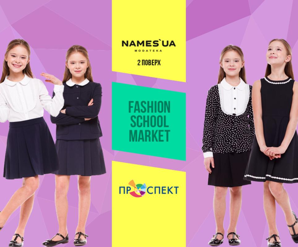 10 лучших фасонов от украинских дизайнеров на Fashion School Market